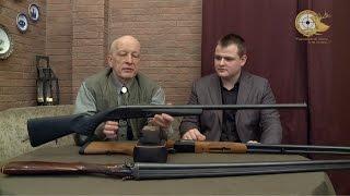 МР-18 , МР-43 . Выбор первого ружья (часть 2).