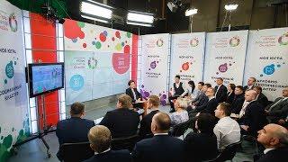 Самые интересные социальные проекты презентовали губернатору Югры