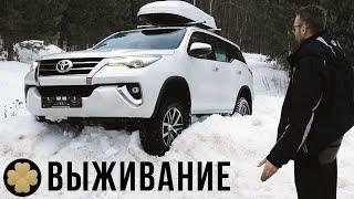 Чуть не остались в лесу - гряземес за 6 МЛН рублей! #Выживание №1