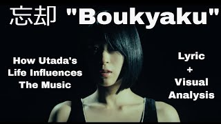 "忘却 ""Boukyaku"" (Analysis) - How Utada's Life Influences The Music"