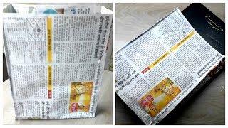 DIY Newspaper Bag / Newspaper bag making/ Paper craft/ Paper bag/ Simple and easy bag make.