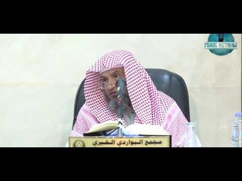 Умар аль Ид - ля Иляха илля ЛЛАХ Отрицание и утверждение - 1