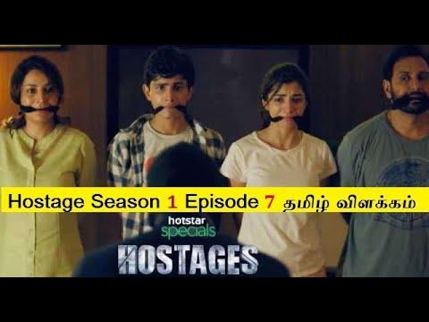 Download Hostage Season 𝟷 Episode 7 || hotstar web series தமிழில் || Tamil Explanation || தமிழ் விளக்கம்