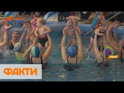 Плавание для грудничков: правила и с какого возраста можно