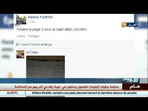 مواضيع اللغة العربية لشهادة التعليم المتوسط على مواقع التواصل الإجتماعي