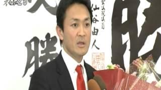 NHKニュース 2012/12/17 AM8:15 thumbnail