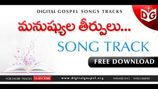 Telugu Christian Songs Tracks Without Voice Mp3 Free Download