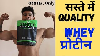 Best Whey Protein Under 1500 Rs. Only | Zenith Nutrition Sports Whey Protein Review