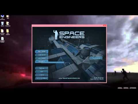 Как играть в Space Engineers по сети бесплатно !