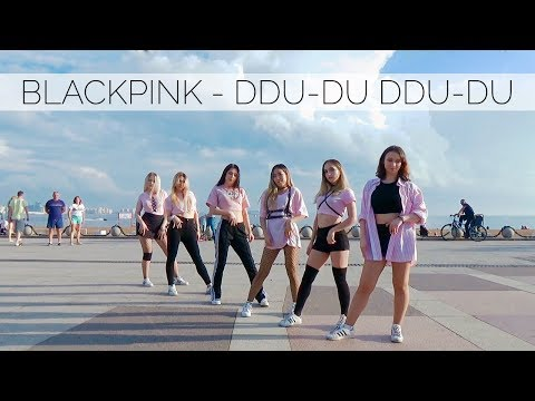 [KPOP IN PUBLIC CHALLENGE] BLACKPINK- DDU-DU DDU-DU Dance Cover by X