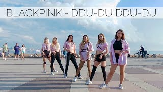 [KPOP IN PUBLIC CHALLENGE] BLACKPINK- DDU-DU DDU-DU Dance Cover by X.EAST