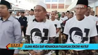Download Video Ulama Muda Siap Menangkan Pasangan Jokowi-Ma'ruf MP3 3GP MP4