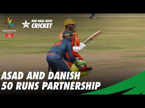 Asad And Danish 50 Score Partnership | Sindh vs Balochistan | Pakistan Cup 2021 | PCB | MA2T