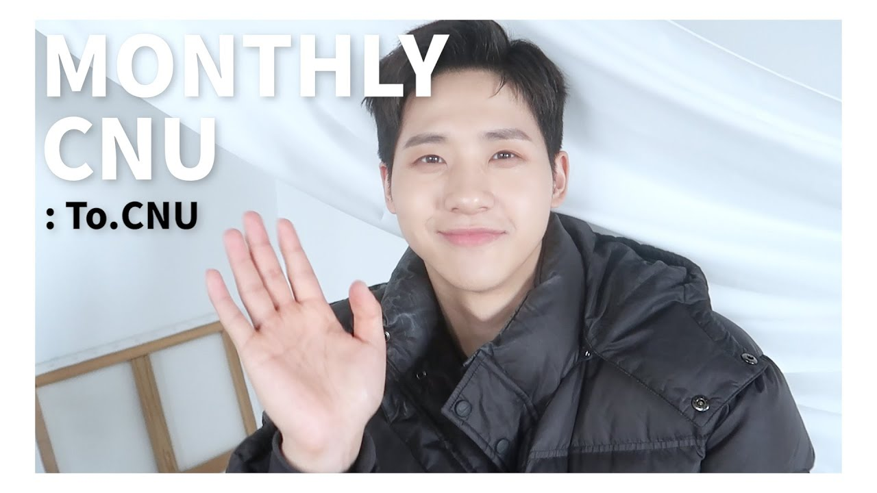 [MONTHLY CNU] To. CNU
