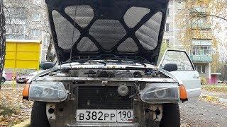 Будни тазовода #3 ремонт капота ВАЗ 2113 ТРИНАШКА