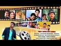 Vijay Super hit Songs  by  Ilayaraja   Deva   S A Rajkumar