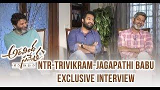 NTR Trivikram Jagapathi Babu Exclusive Interview | Jr NTR |#AravindaSametha | moṇḍi kathi Interview
