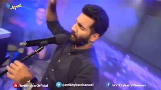 """Nan ghani rata kisa da janat okre""    Moiz    Pashto Latest Songs 2018"