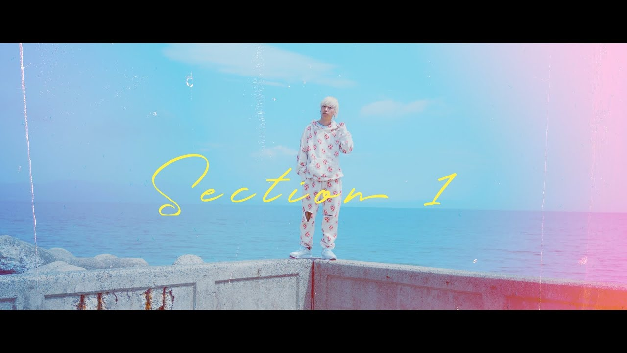 section1 - Riu Domura (Official Music Video)