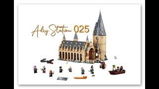 LEPIN 16052 Harry Potter Gran Comedor de Hogwarts - AdryStation 025