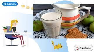 Топленое молоко в мультиварке Самые домашние рецепты