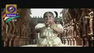 Vande Mataram Original Bengali Rendition