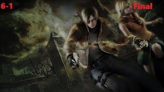 Resident Evil 4 Chapter 6 1 End