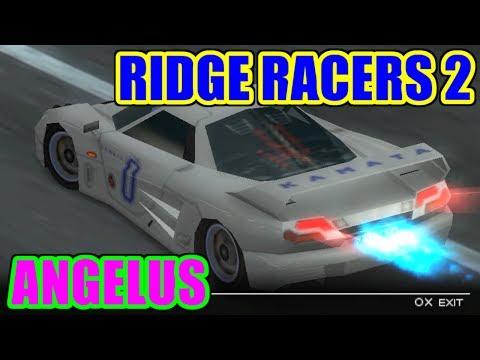 リッジレーサーズ2 / RIDGE RACERS 2 / ANGELUS