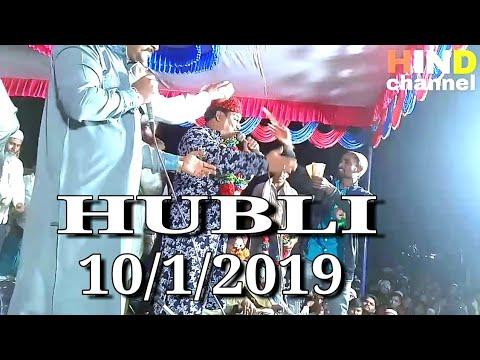 AZIM NAZA SHIGGAON HUBLI KARNATAKA SHOW 10/1/2019..