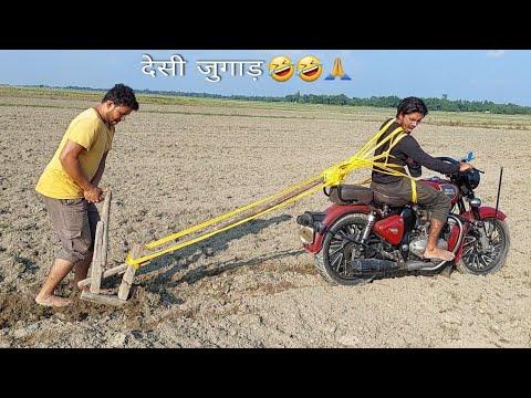 Download Must watch Funny comedy videos 2021 Amazing videos   Bindas Fun Joke  