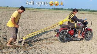 Must watch Funny comedy videos 2021 Amazing videos | Bindas Fun Joke |