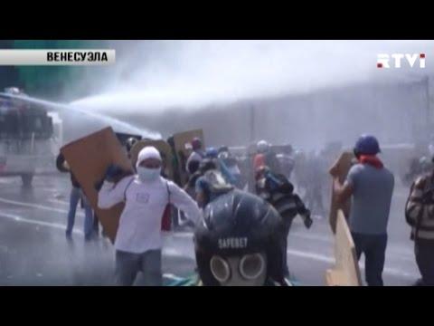 Полиция Венесуэлы начала стрелять по участникам акции протеста в Каракасе