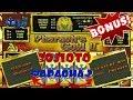 Денежный Автомат Золото Фараонов.Занос и Бонусы Игрового Слота Pharaohs Gold в Казино Вулкан Онлайн