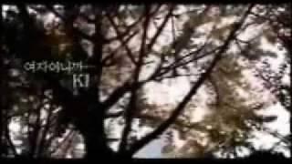 História de um Amor Coreano  - (Português e Legendado).