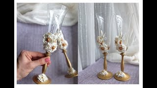 DIY Свадебные бокалы в золотом цвете своими руками/бокалы для свадьбы мастер класс