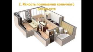 1 4 1 Как подготовиться к приезду технолога на осмотр квартиры(, 2014-01-15T10:02:35.000Z)