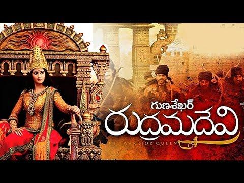 Rudhramadevi Full Movie | Anushka Shetty |...