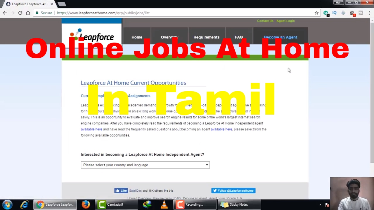 Online Jobs At Home In Tamil  How To Earn Money Online In Tamil 2017