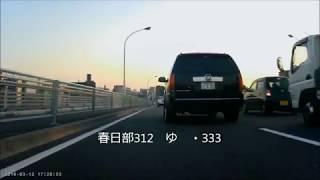 【ドラレコ】 最近の馬鹿運転手達 DV188