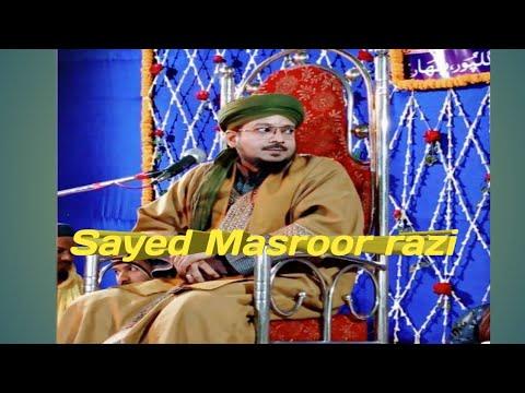 Bahut acchi taqreer Pir Hazrat Sayyed masroor Razi Sahab Bhagalpur 14/3/2018