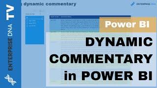 خلق دينامية التعليق في السلطة BI