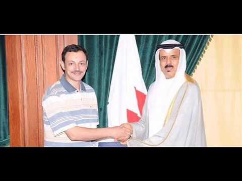 The Third Best Teacher in Bahrain !