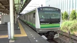 JR横浜線E233系H014編成淵野辺駅発車