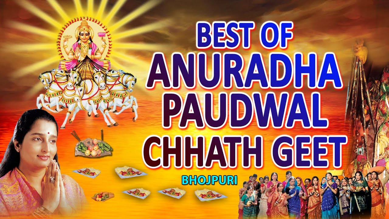 Best Of Anuradha Paudwal Chhath Geet [full Video Song Juke