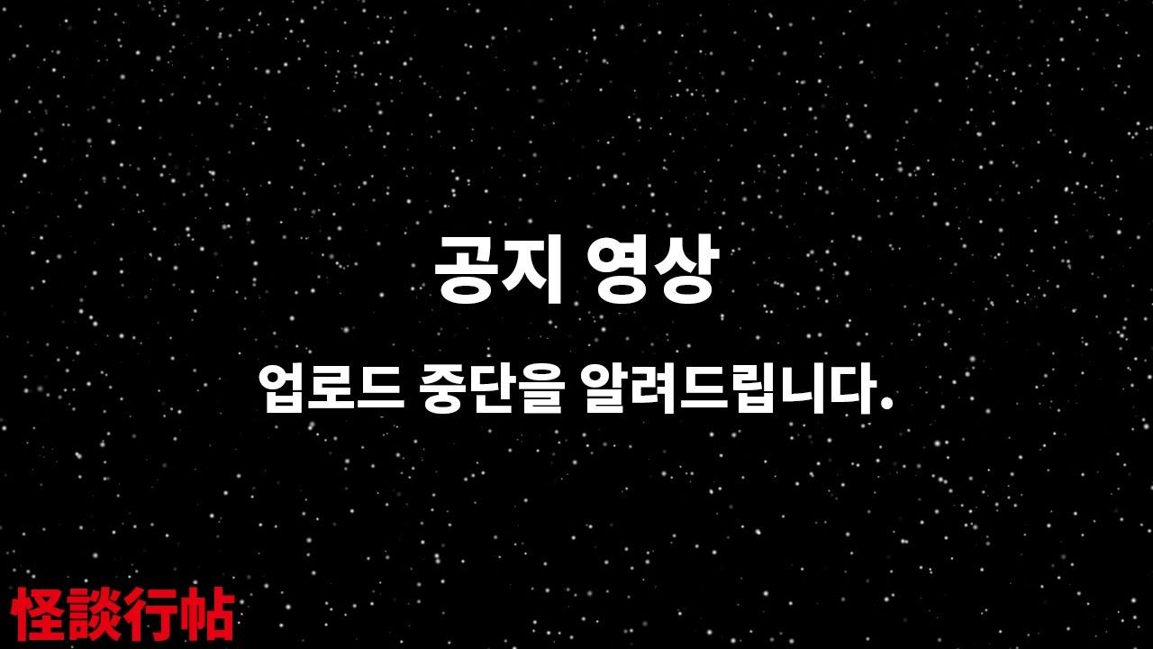 [공지 영상] 업로드 중단을 알려드립니다.