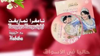 JADID TAMGHRA -HABIBA-