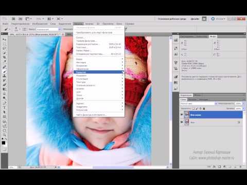 абоде фотошоп урок наложение обьекта на другую фотографию выбрать термобелье среди