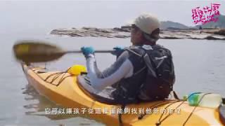 【顯社會】微型紀錄片影展/大沐的方舟預告片