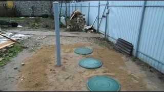 видео Монолитный бетонный септик для дачи своими руками