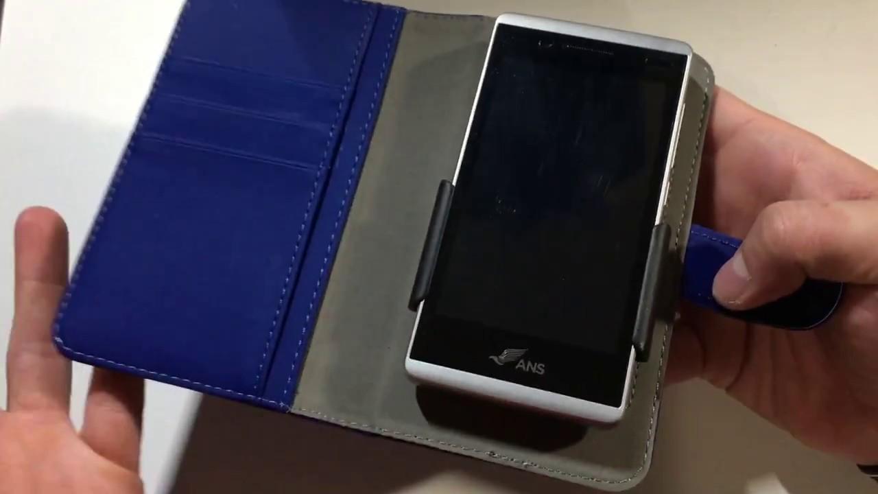 more photos 34a71 8fe2e ANS UL40 Phone Case Mod